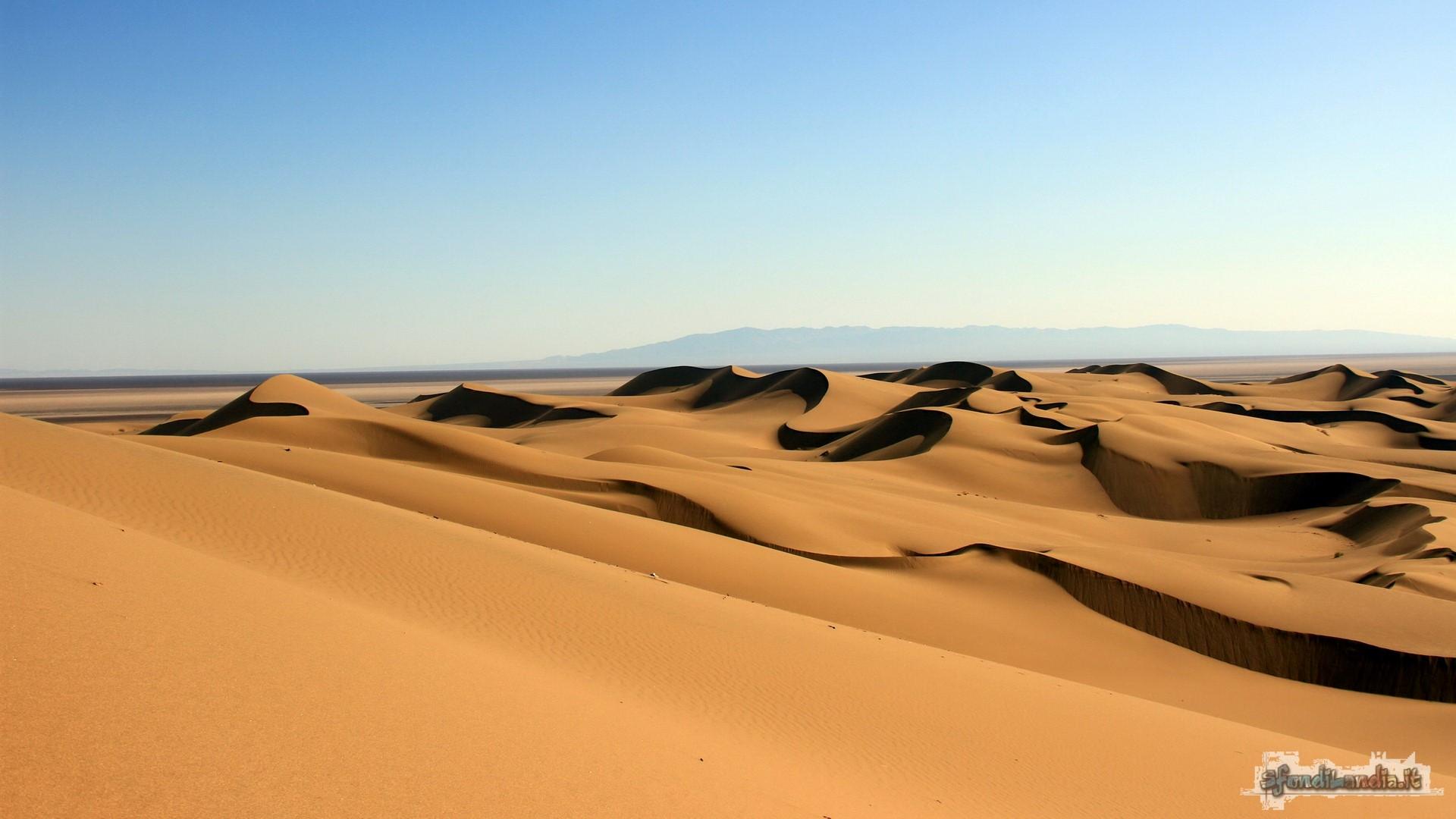 Marajab Desert