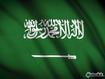 Sfondo: Arabia Saudita