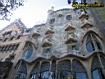 Sfondo: Palazzo di Gaudi