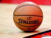 Sfondo: Pallone da basket