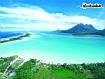 Sfondo: Veduta Bora Bora