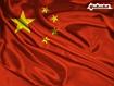 Sfondo: China