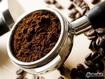 Express Coffee
