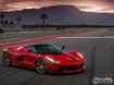 Sfondo: Ferrari Pininfarina P4 5