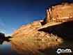 Sfondo: Grand Canyon River