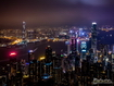 Sfondo: Hong Kong Lights