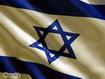 Sfondo: Israel