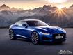 Sfondo: Jaguar Coupe