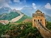 Sfondo: Muraglia cinese