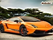 Lamborghini Orange
