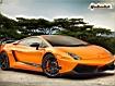 Sfondo: Lamborghini Orange
