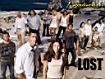 Sfondo: Lost