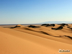 Sfondo: Marajab Desert