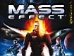 Sfondo: Mass Effect