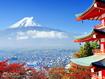 Sfondo: Monte Fuji