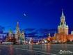 Sfondo: Moscow