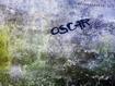 Sfondo: Oscar