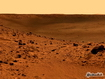Sfondo: PhotoFrom Mars