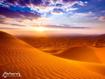 Sfondo: Desert Sand