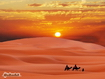 Sfondo: Deserto del Sahara