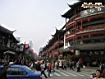 Sfondo: Shangai