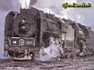 Sfondo: Treno vintage