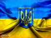 Sfondo: Ukraine Flag