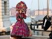 Sfondo: Venice Carnival